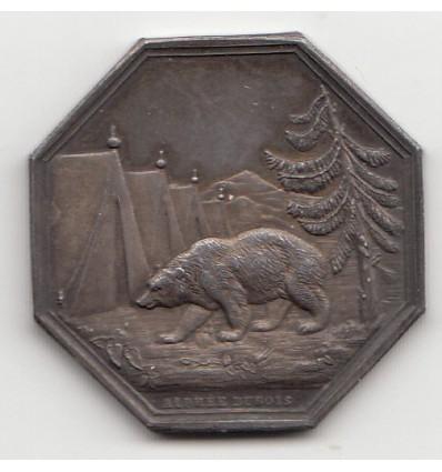 Jeton  société d'Ourscamp Mercier, Meyer et cie 1865