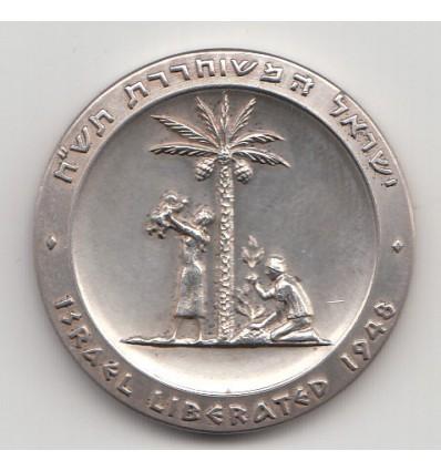 Israël Commémoration de la libération en 1948