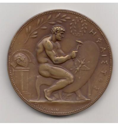 Héphaïstos par Ferdinand Levillain, concours ciselure de figure 1895