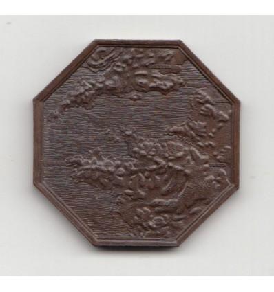 Jeton La Manche assurances maritimes 1862
