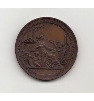 Jeton société nouvelle des forges et chantiers de la Méditerranée 1855
