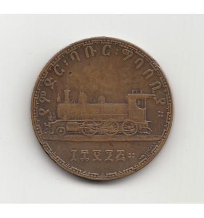 Ethiopie, Ménélik II, chemins de fer s.d. ( 1902 )