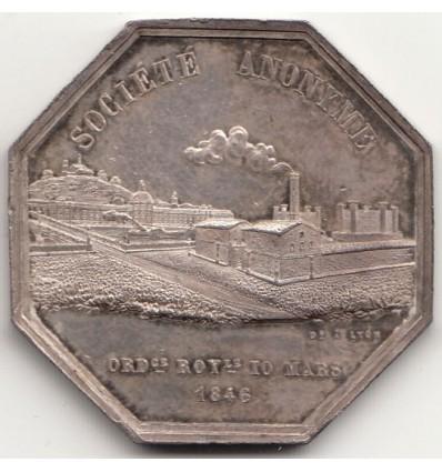 Lyonnais jeton éclairage par le gaz des villes de la Guillotière et Vaise 1846
