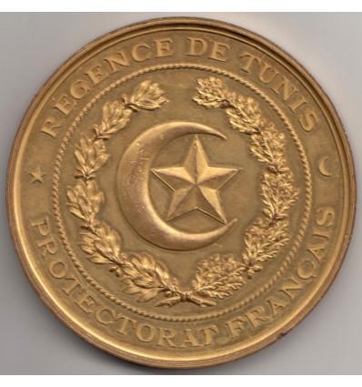 Protectorat français ville de Tunis musée commercial s.d.